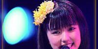 "Mano Erina First Concert Tour ""Introduction ~Hajimete no Kandou~"""