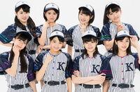 Kobushifactory2016singleSeishun