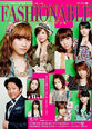 430px-Morning Musume - Fashionable