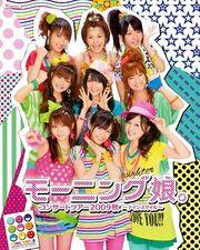 270px-Morning Musume - Nine Smile Promo