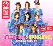 683px-MorningMusumeBestofSinglesJapanExpoLimited
