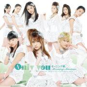 Onlyyou-lb