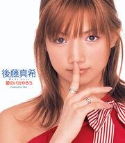GotoMaki-s01