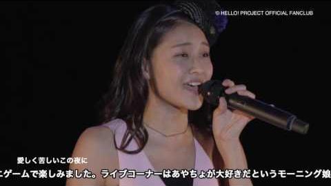 DVD『アンジュルム 和田彩花バースデーイベント2016』