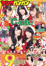 C ute, Hagiwara Mai, Magazine, Nakajima Saki, Okai Chisato, Suzuki Airi, Yajima Maimi-425437