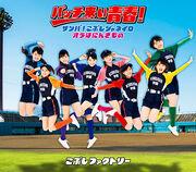SambaKobushiJaneiro-rb.jpg