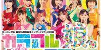 Morning Musume Tanjou 15 Shuunen Kinen Concert Tour 2012 Aki ~Colorful Character~