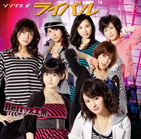 File:SeishunBusGuide-dvd2.jpg
