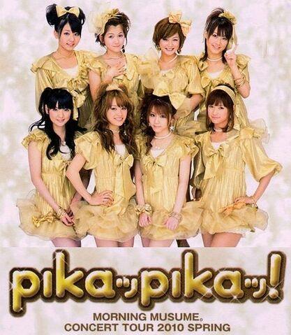 File:Pikapikapromo.jpg