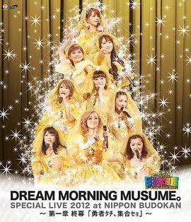 DreamMusu-Special2012LiveBudokan-BDcover