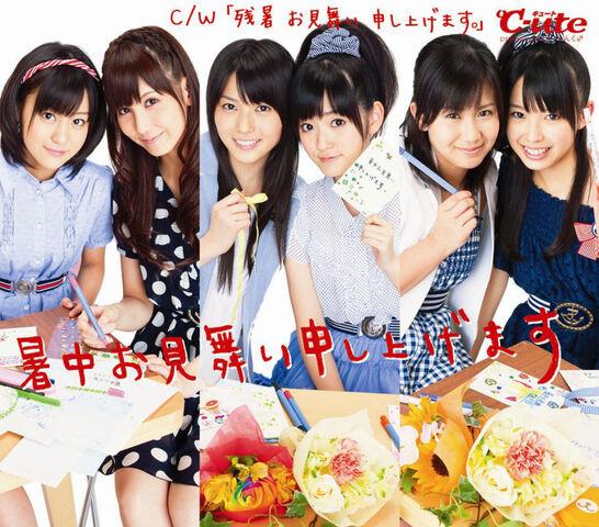 File:ShochuuOmimaiMoushiagemasu-r.jpg