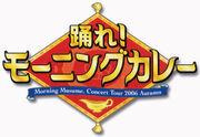 MorningMusumeConcertTour2006Autumn-logo