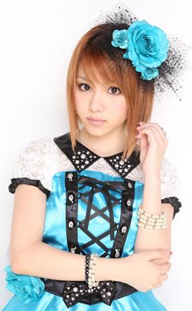 File:Tanaka Reina.jpg