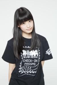 File:MizuChi.jpg