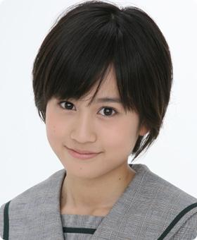 File:Mochizuki2009.jpg