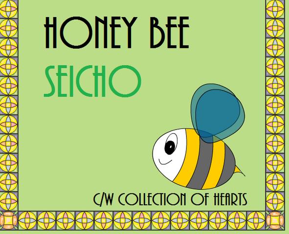 File:Honeybeeinvite.png