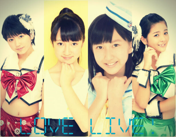 File:Love Live!.jpg