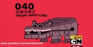 SwampHippos18