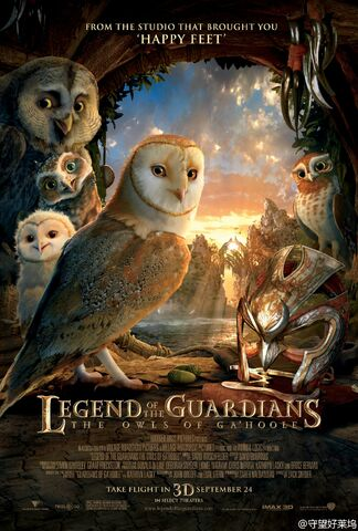 File:Legend of the Guardians - The Owls of Ga'Hoole Poster.jpg