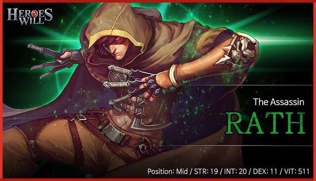 Rath banner