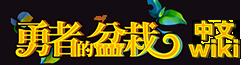 Heroes Flick Wiki