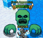 Ancient Apparation