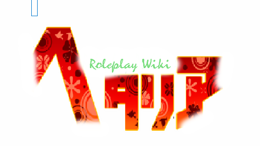 File:Roleplay wiki background.png.png