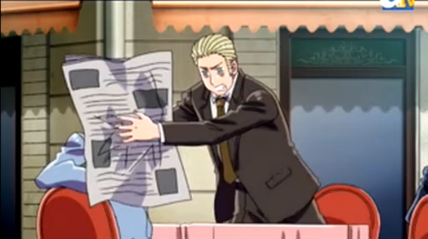 File:EP86.png