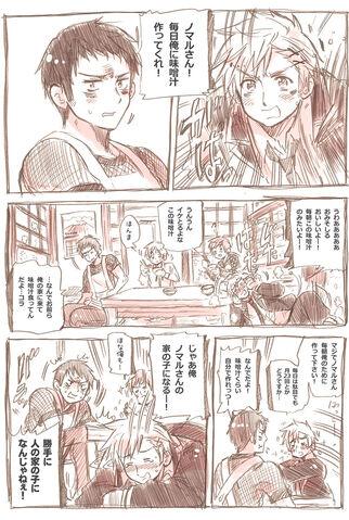 File:Misos1.jpg