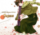 Hetalia: Axis Powers Character CD Vol.3 - Japan