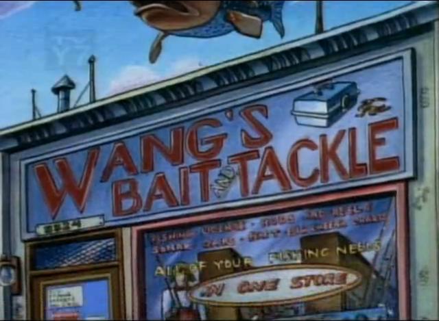 File:Wang's Bait & Tackle.png