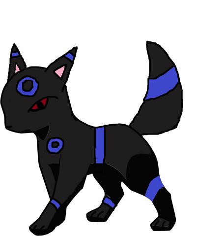 File:Dark meow.png