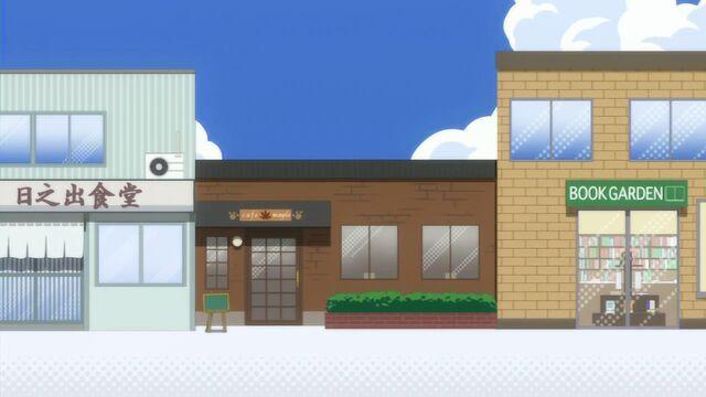 File:Kakinodai.jpg
