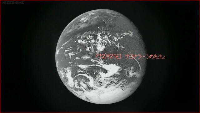 File:Hidamari Sketch Wikia - Season One (Goodbye, Ume-Sensei - Title).JPG