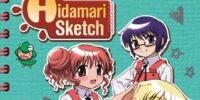 Hidamari Sketch (Season One)