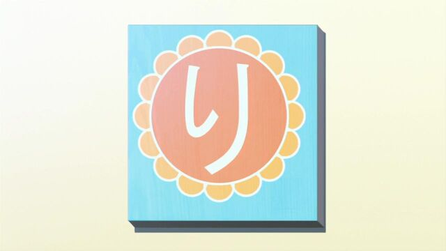 File:Hidamari Sketch Wikia - Season One (A Winter's Collage - 050).jpg