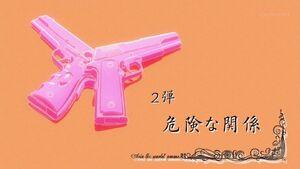 Aa anime ep2 title card.jpg