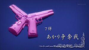 Aa anime ep7 title card