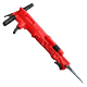 File:Material Jack Hammer-icon.png