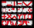 Miniatura de la versión de 09:53 1 jun 2013