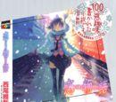 Mainpage Cover Monogatari Series