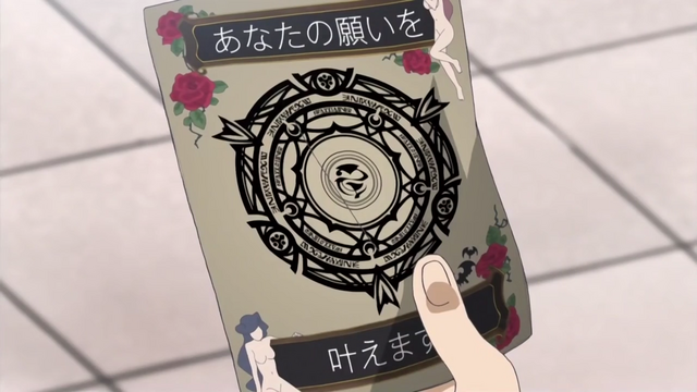 File:Gremory flyer with the Contract Seal.png