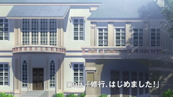 Ep 9 title