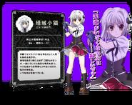 HS DxD Anime Profile5 - Koneko Toujou