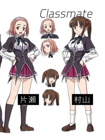 File:Katase and Murayama.jpg