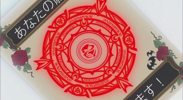 File:Gremory flyer with the contract seal upon activation.jpg
