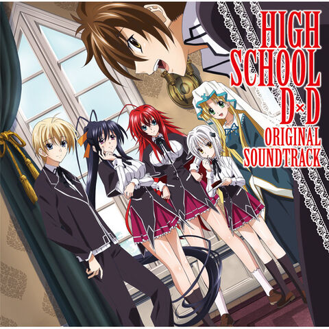 File:High School DxD OST cover.jpg