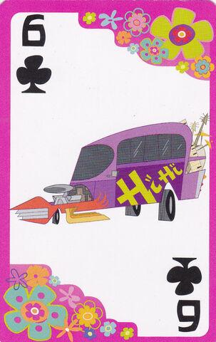 File:Puffy AmiYumi Car Card.jpg