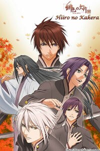 Hiiro no kakera anime