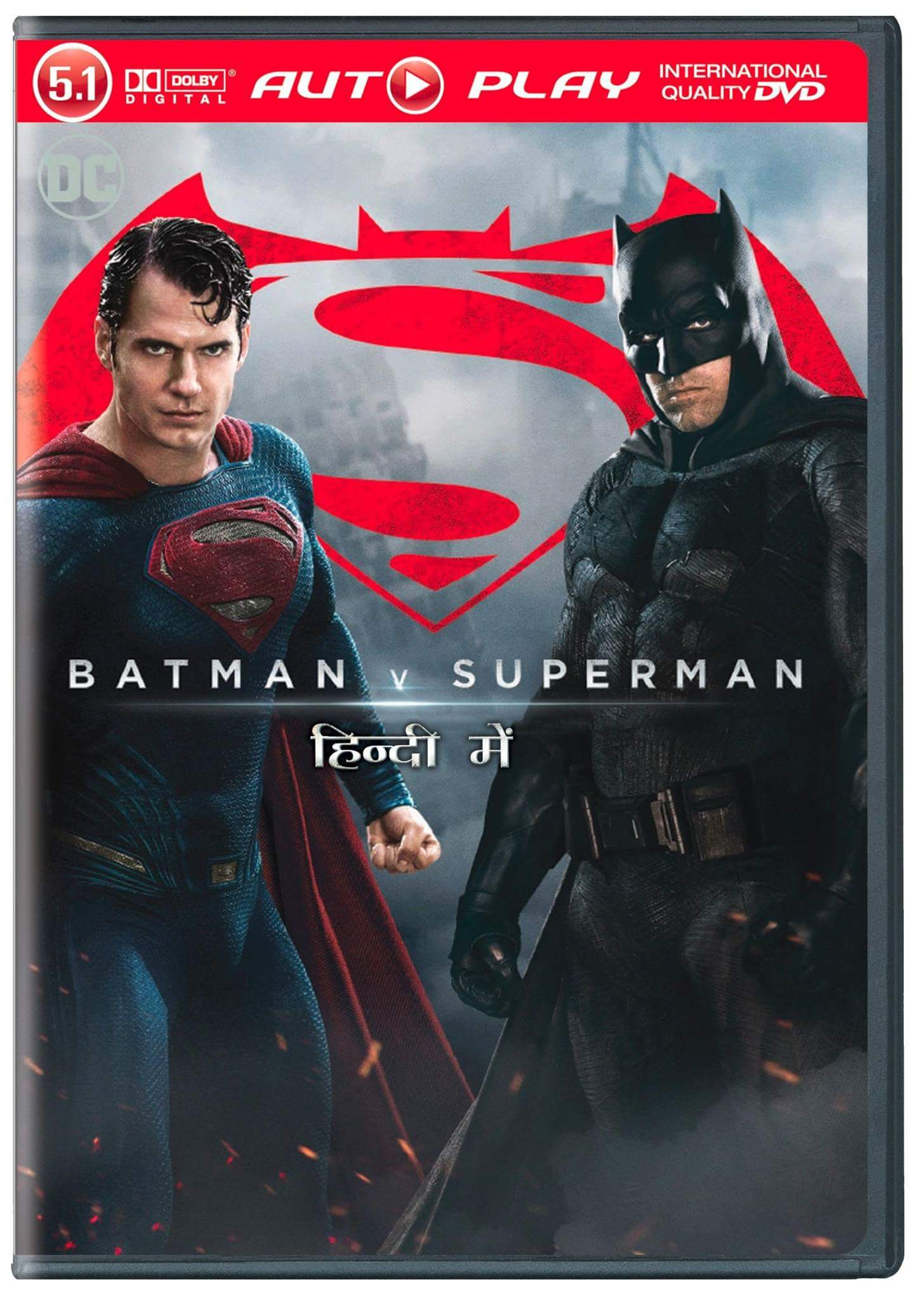 Batman v superman dawn of justice hindi dubbing wiki fandom powered by wikia